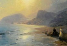 Ivan Aivazovsky. Pushkin And Countess Raevskaya By The Sea Near Gurzuf And Partenit, 1886